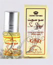 Al Rehab - SO SWEET -  3ml -