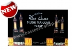 Musk Makkah Seife/Soap - NEW -
