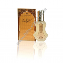 Sultan Al Oud -  35 ml -