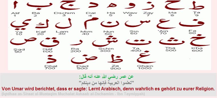 basseera arabisch lernen. Black Bedroom Furniture Sets. Home Design Ideas
